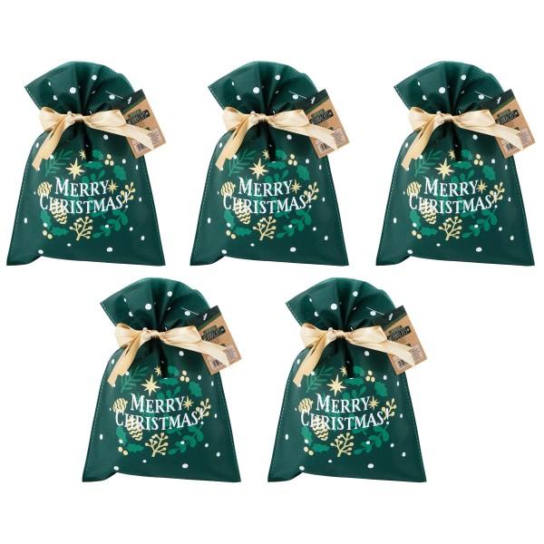 """5 x Geschenkbeutel """"Merry Christmas"""" für Weihachten 30 - 58 cm"""
